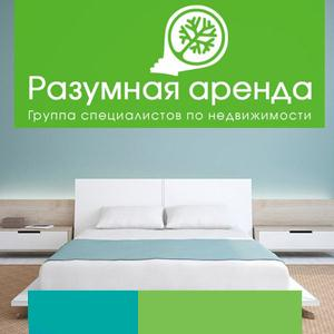 Аренда квартир и офисов Гуково