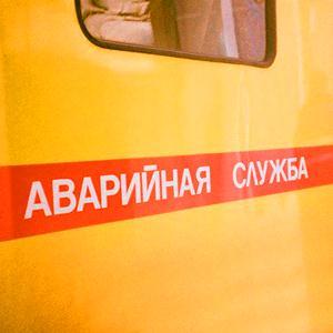 Аварийные службы Гуково