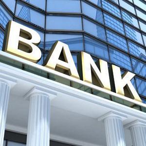 Банки Гуково