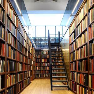Библиотеки Гуково