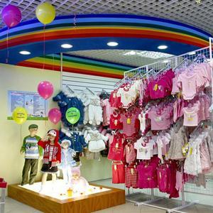 Детские магазины Гуково