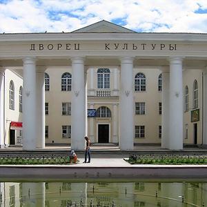 Дворцы и дома культуры Гуково