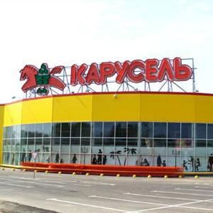 Гипермаркеты Гуково