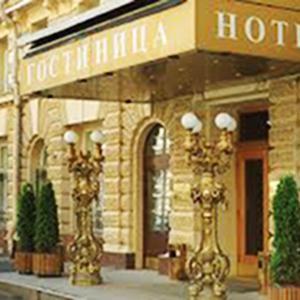 Гостиницы Гуково