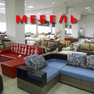 Магазины мебели Гуково