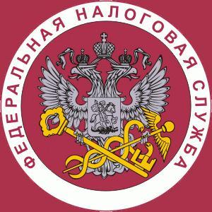 Налоговые инспекции, службы Гуково