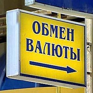 Обмен валют Гуково