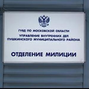 Отделения полиции Гуково
