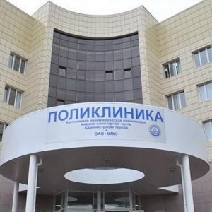 Поликлиники Гуково