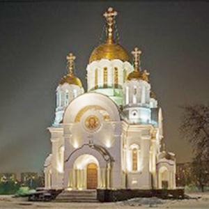 Религиозные учреждения Гуково
