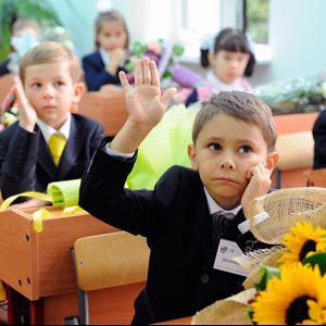 Школы Гуково