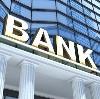 Банки в Гуково