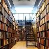 Библиотеки в Гуково