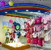 Детские магазины в Гуково