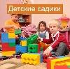 Детские сады в Гуково