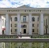 Дворцы и дома культуры в Гуково