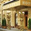 Гостиницы в Гуково
