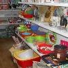 Магазины хозтоваров в Гуково