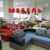 Магазины мебели в Гуково