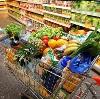 Магазины продуктов в Гуково