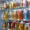 Парфюмерные магазины в Гуково