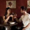 Рестораны, кафе, бары в Гуково