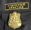 Судебные приставы в Гуково
