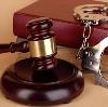 Суды в Гуково