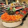 Супермаркеты в Гуково