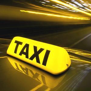 Такси Гуково